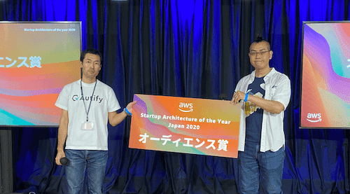 Autify AWS Architecture of the Year 2020 Audience Award