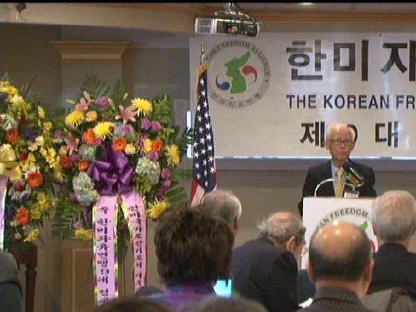 한국자유총연맹 박종환 총재, 워싱턴 동포간담회 개최 예정