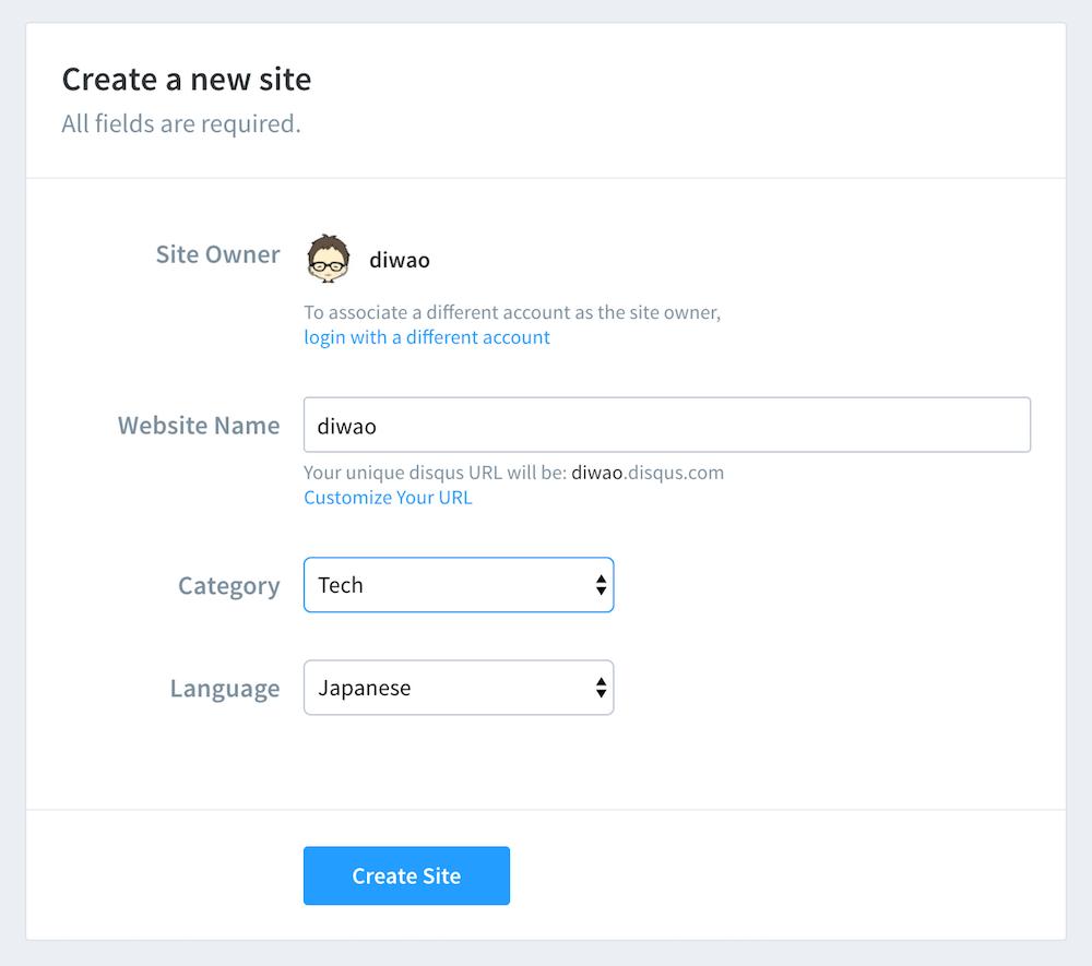 自サイトの情報を入力