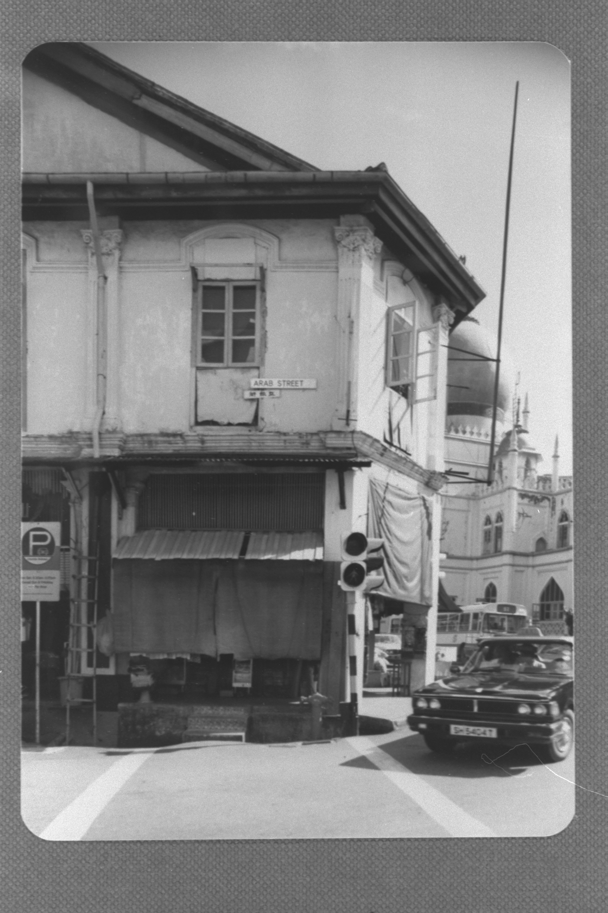 Shophouse along Arab Street at the junction of North Bridge Road, 1985. URA Collection, courtesy of National Archives of Singapore