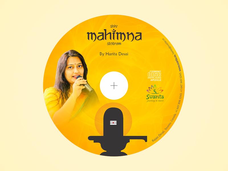 Svarita - Know Your Tunes