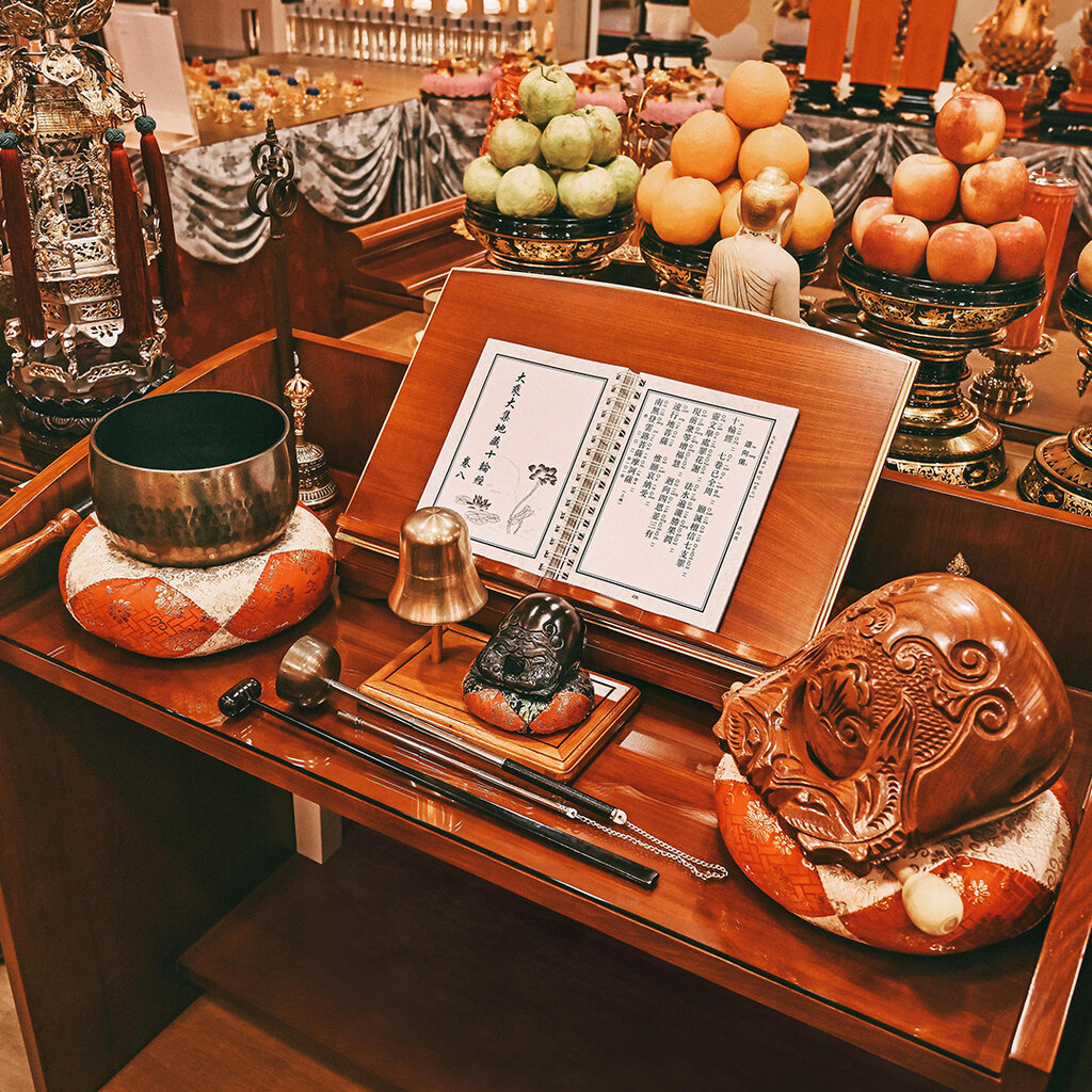 Buddhist ritual items and offerings