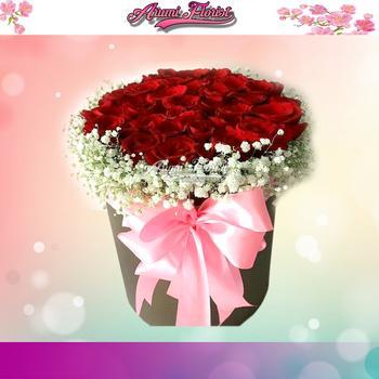 Bunga Box 2