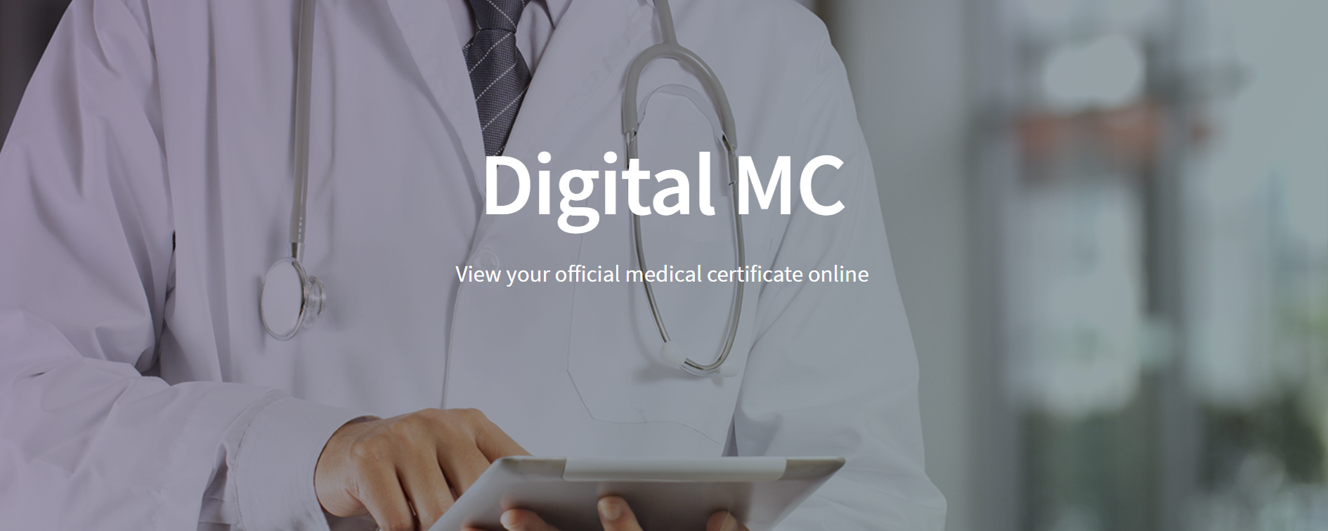 DigiMC by GovTech