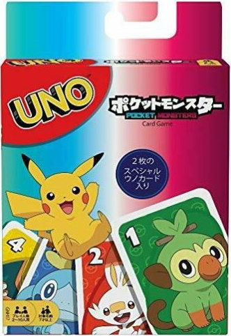 Pokemon Uno: Sword & Shield