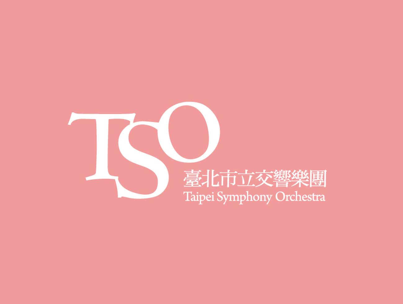 TSO Concert Posters