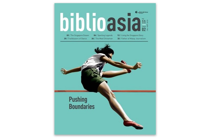 BiblioAsia 11-2 cover