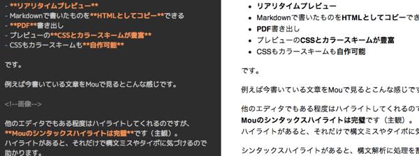 プラグインを使わずにmarkdownでwordpressのブログを更新す