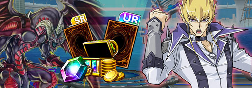 Atlas Rising! The Return of Jack Atlas | Duel Links Meta