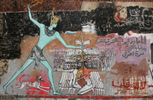 Figure 6: Mural of Tutmoses III, by Alaa Awad, Mohamed Mahmoud Street, Cairo. Photograph by Soraya Morayef (December 2012)