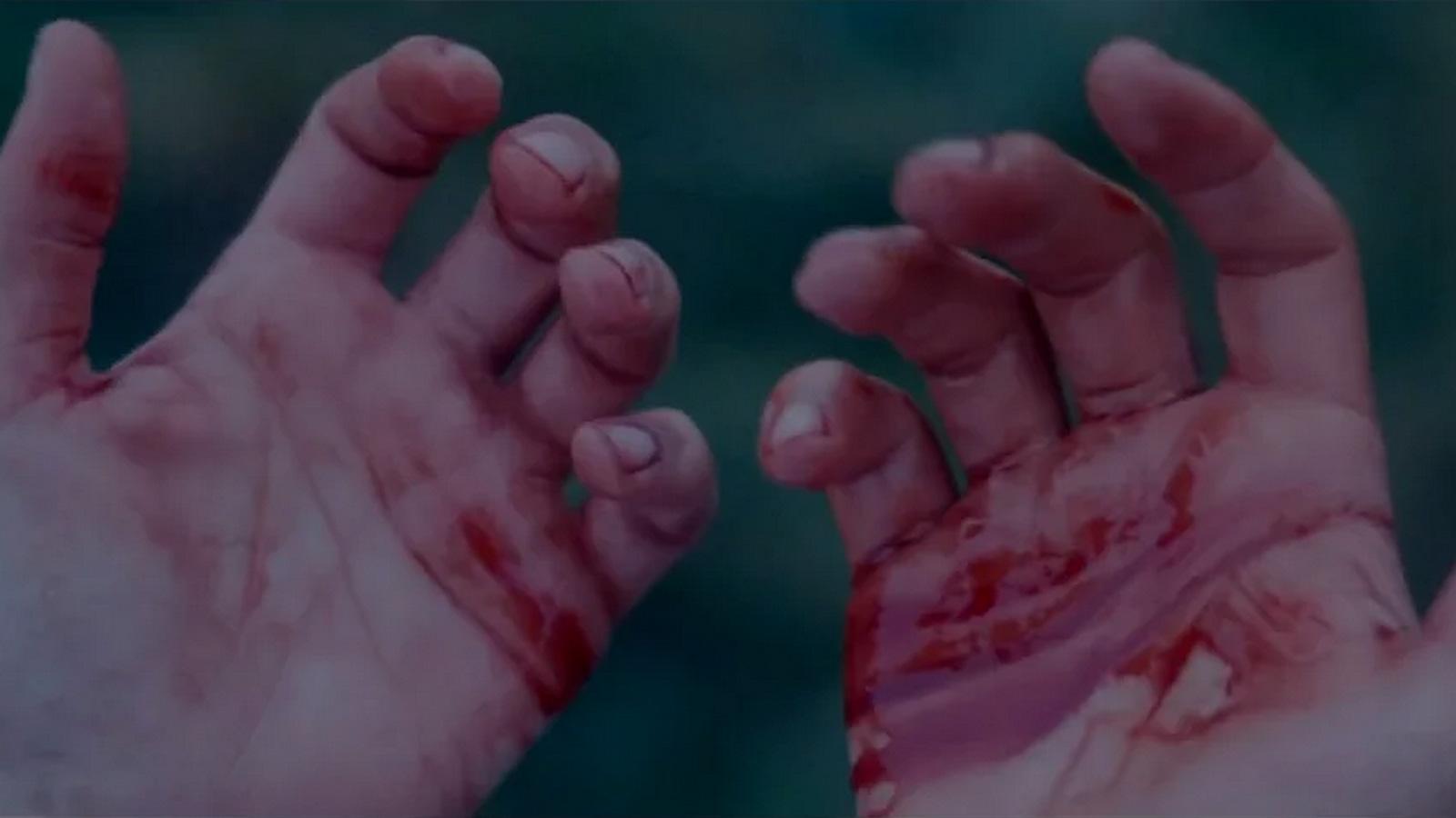 Bryan Ferry — Loop De Li