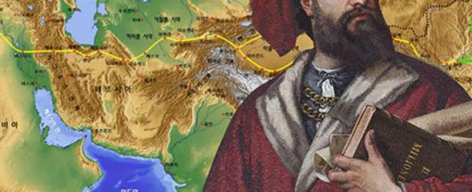 Curiozitati despre Marco Polo