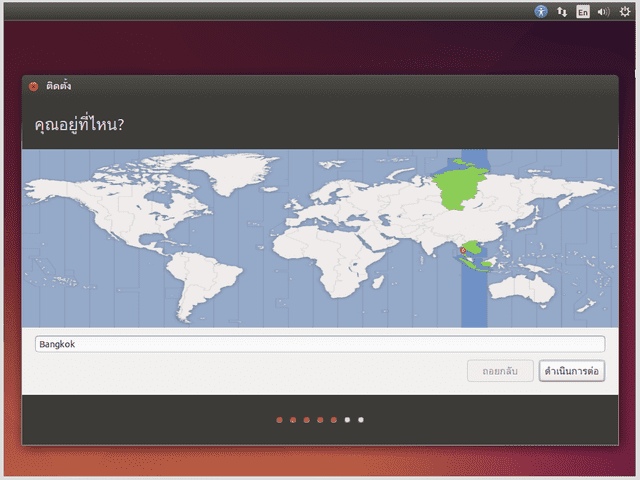 Install Ubuntu 14.04 - Choose Location