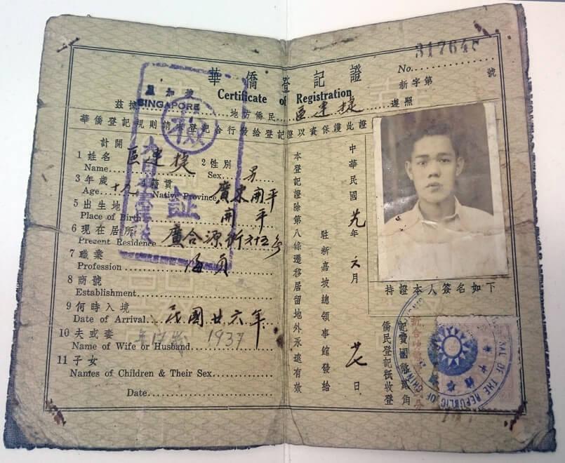 Overseas Chinese Cert