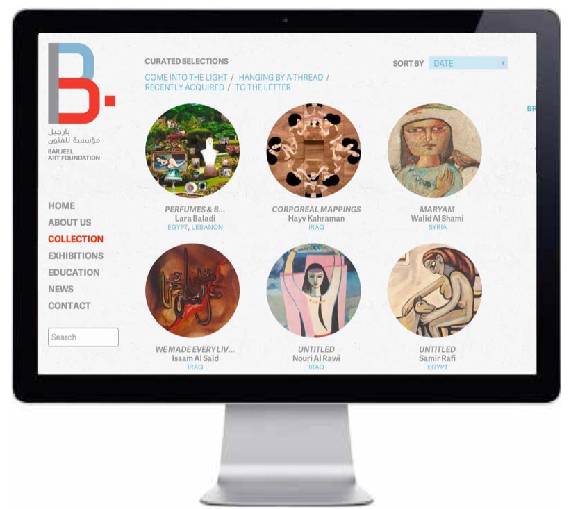 Screenshot of the Barjeel Art Foundation website