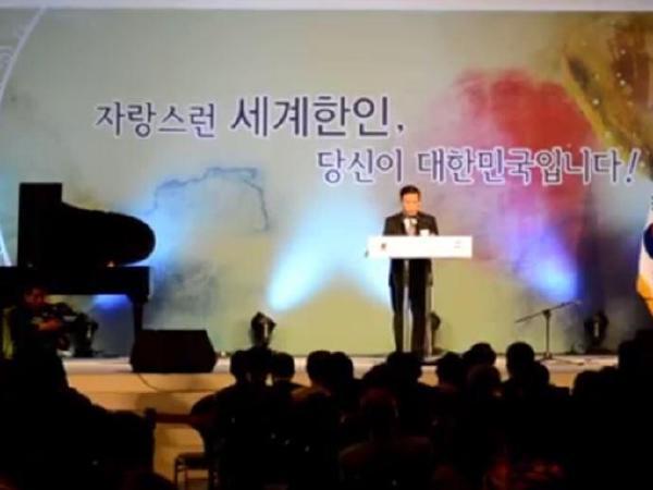 2017 세계한인회장대회 9월 개최…