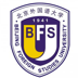 Beijing Foreign Studies University - logo