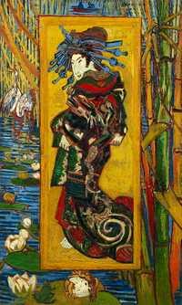 Courtesan by Vincent Van Gogh (after Keisai Eisen), 1887. Van Gogh Museum, Amsterdam