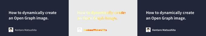 スナップショットを利用したUI差分の検知例