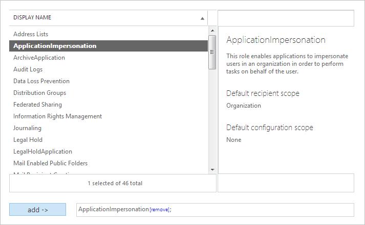 Email Signature - ApplicationImpersonation permission 4