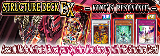 New Structure Deck EX: King's Resonance | YuGiOh! Duel Links Meta