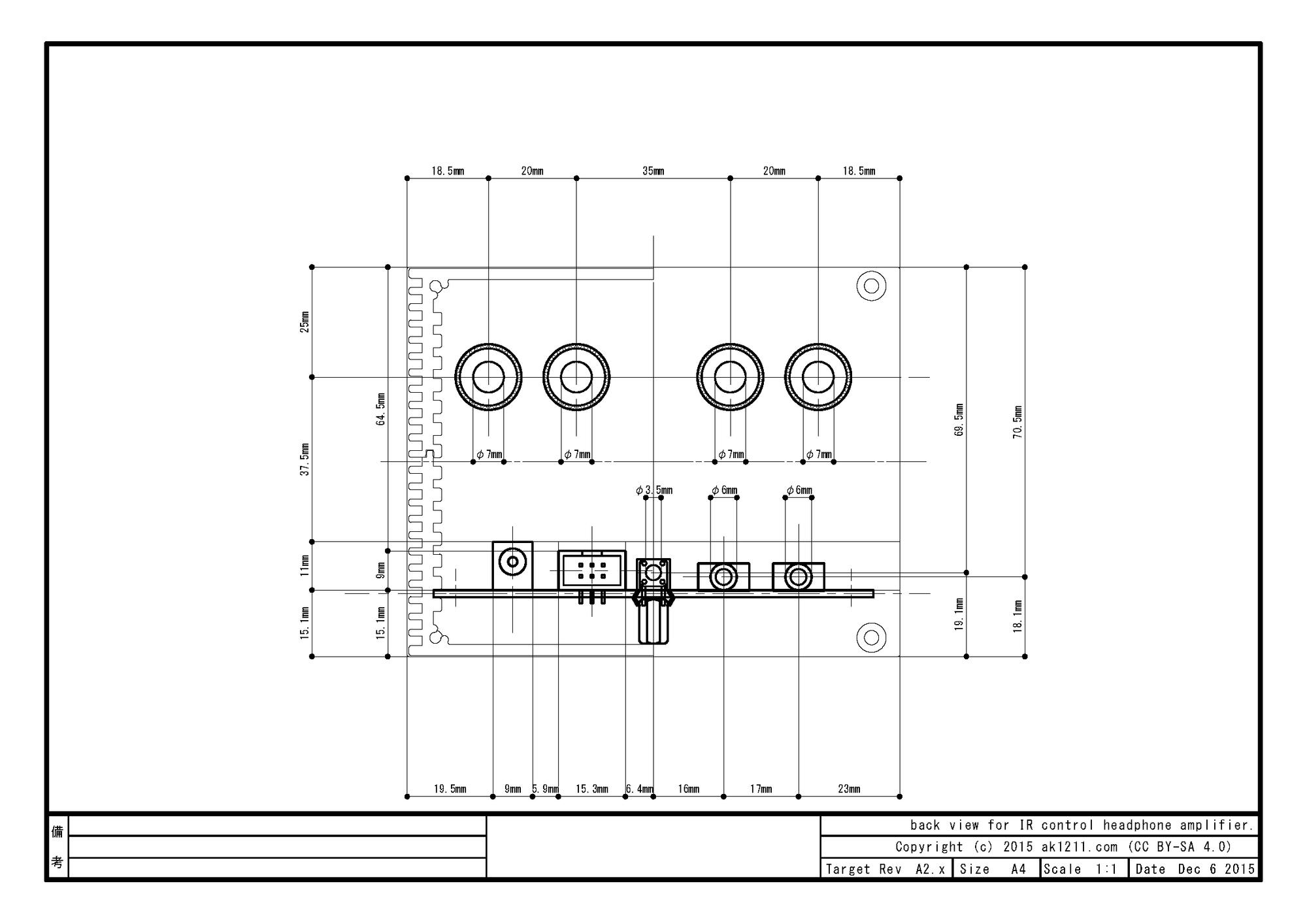 IRamp-casedesign2