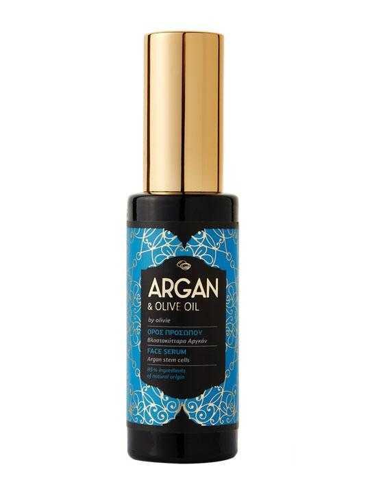 Face serum with argan – 30ml