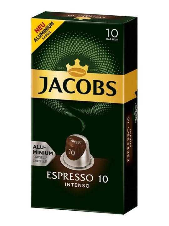 jacobs-pack-of-espresso-capsules-10-intensity-5x10pcs