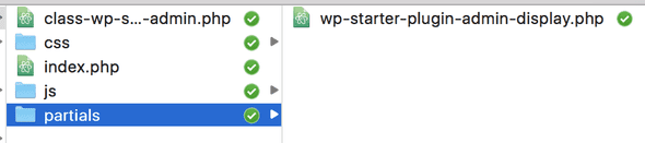 WordPress Plugin Boilerplate Admin Partials Folder