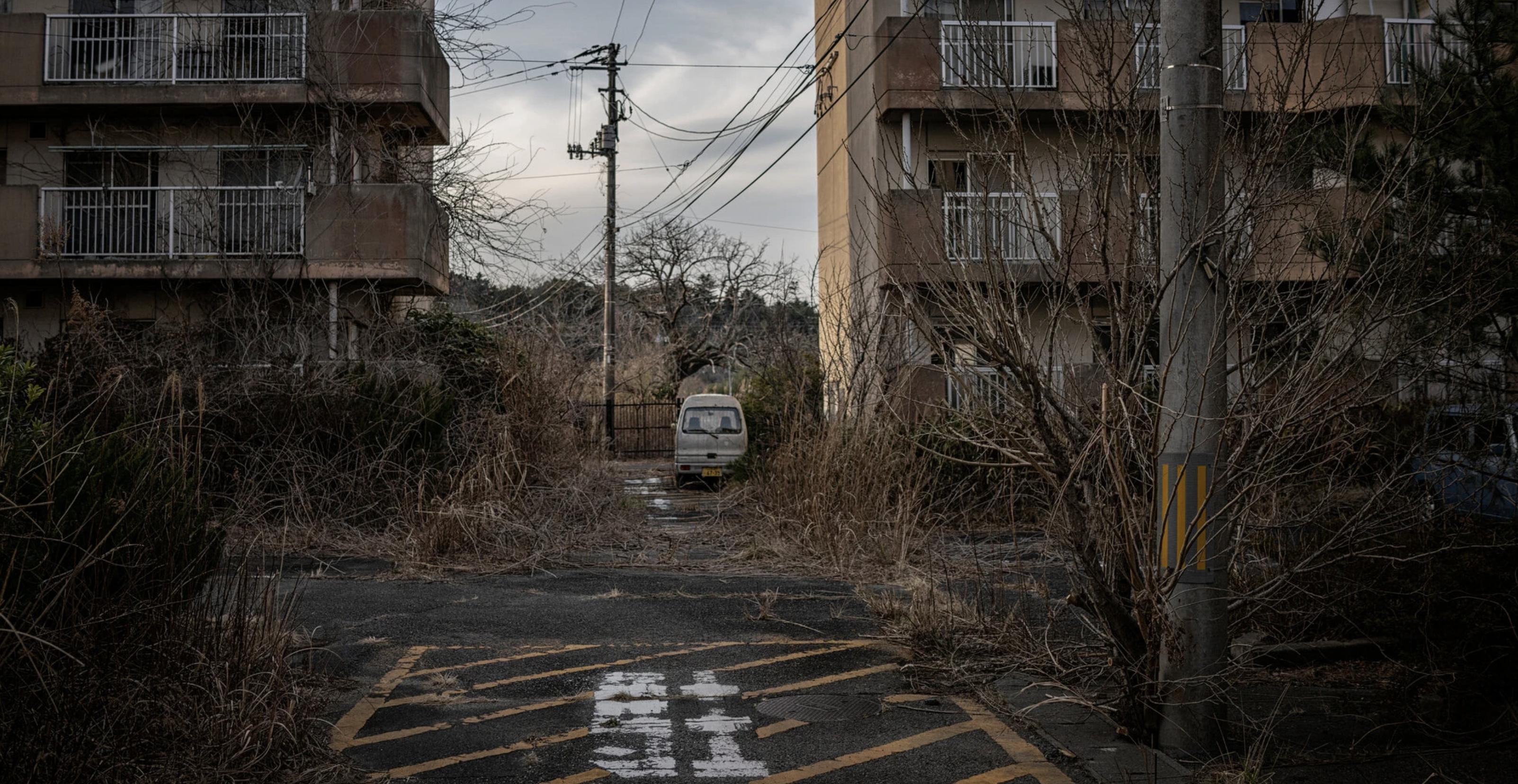 Fukushima_Landscape