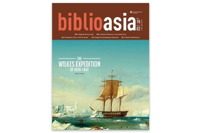 BiblioAsia 15-2 cover