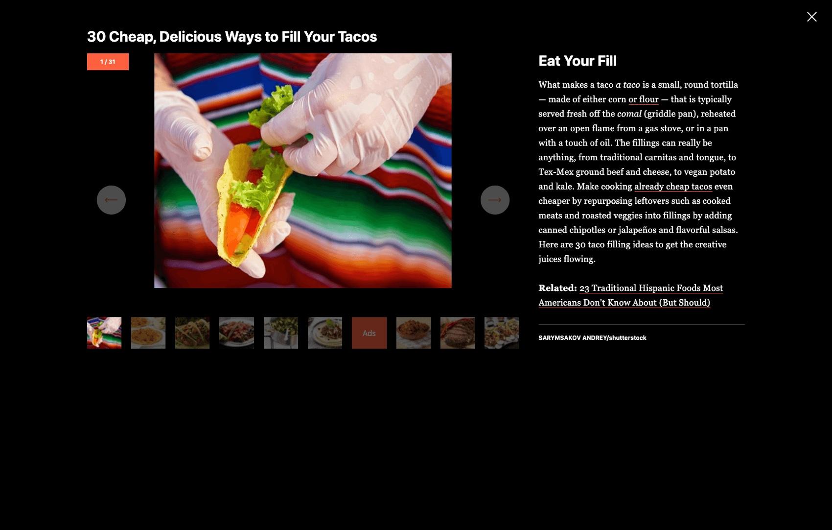 Screenshot of Cheapism webapp home screen and user dashboard