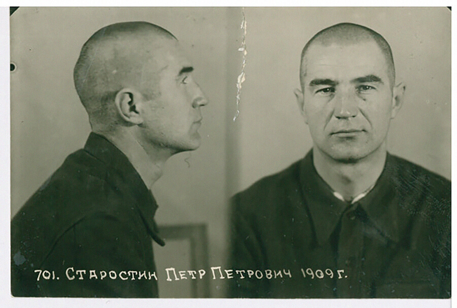 Обвиняемый Петр Старостин, 1942год. Фото: «Мемориал»