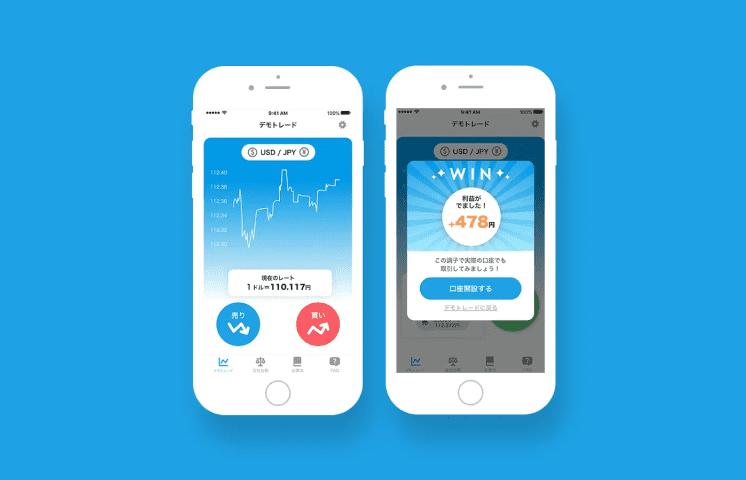 iOSアプリ開発 / デザイン