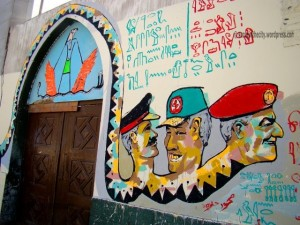 [This painting by Ammar Abo-Bakr of a massive SCAF-headed serpent lines the wall of the Lycee Francais.]