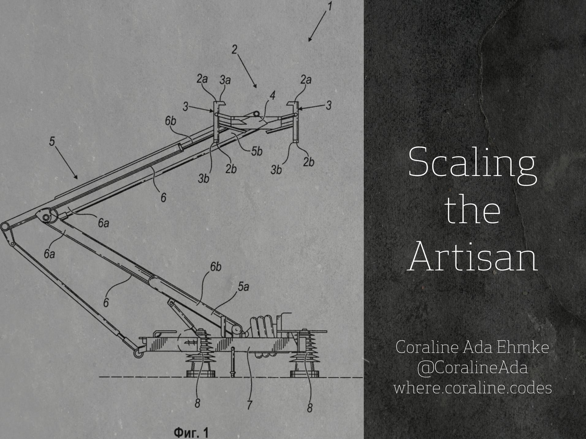 Scaling the Artisan