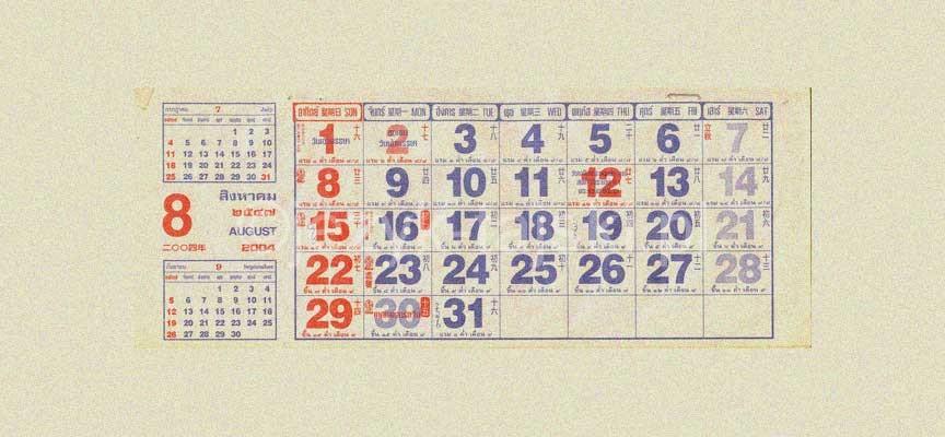 Tajski kalendarz
