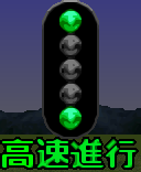 High Speed Signal