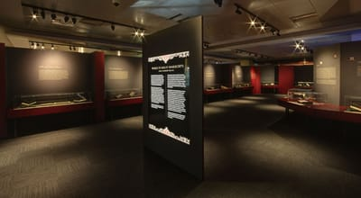 The introduction wall of the exhibition, which is surrounded by showcases.