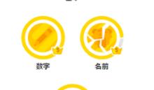 Duolingoレッスン