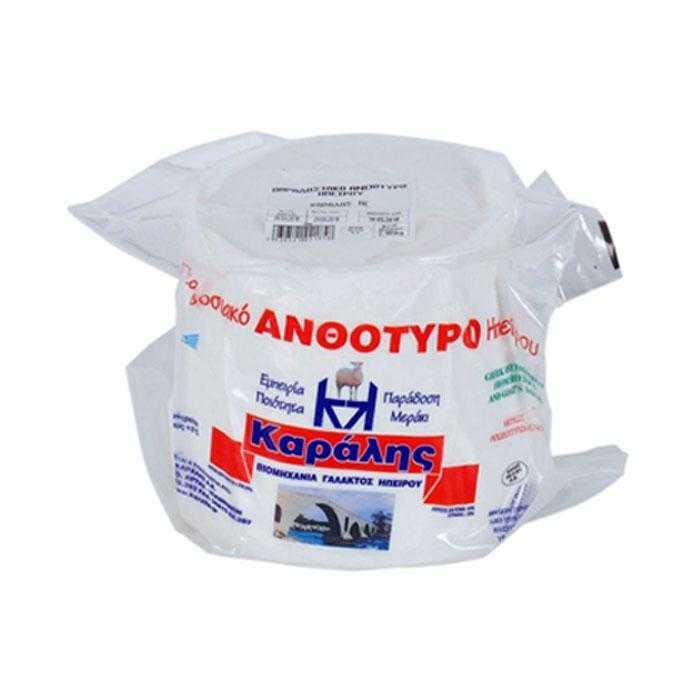 anthotyro-traditional-from-epiros-2kg-karalis