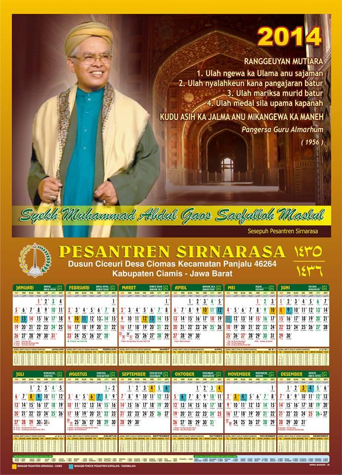 Kalender Pesantren Sirnarasa tahun 2014