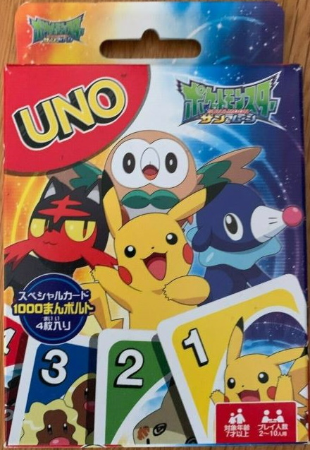 Pokemon Uno: Sun & Moon