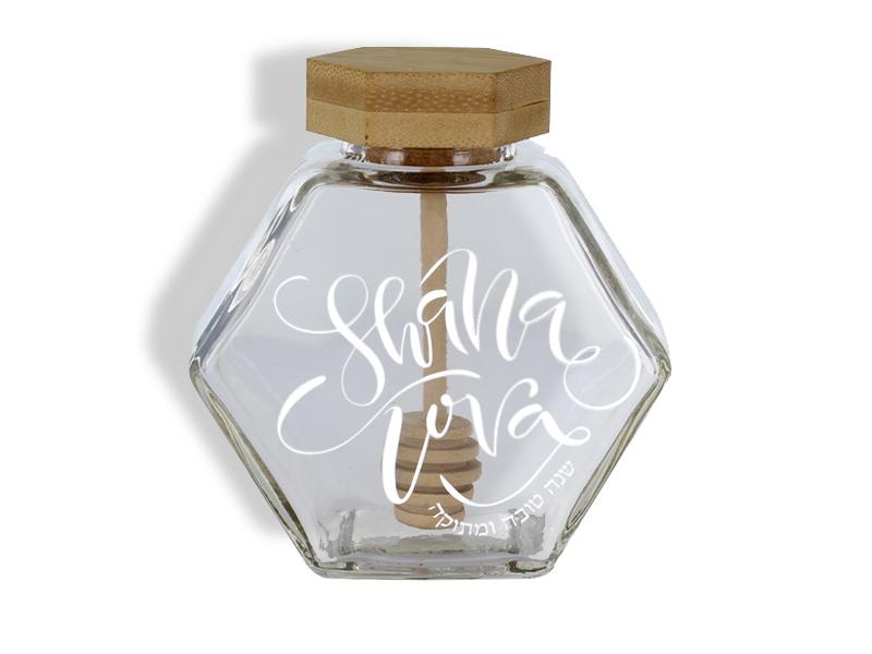 Shanah Tova Honey Jar