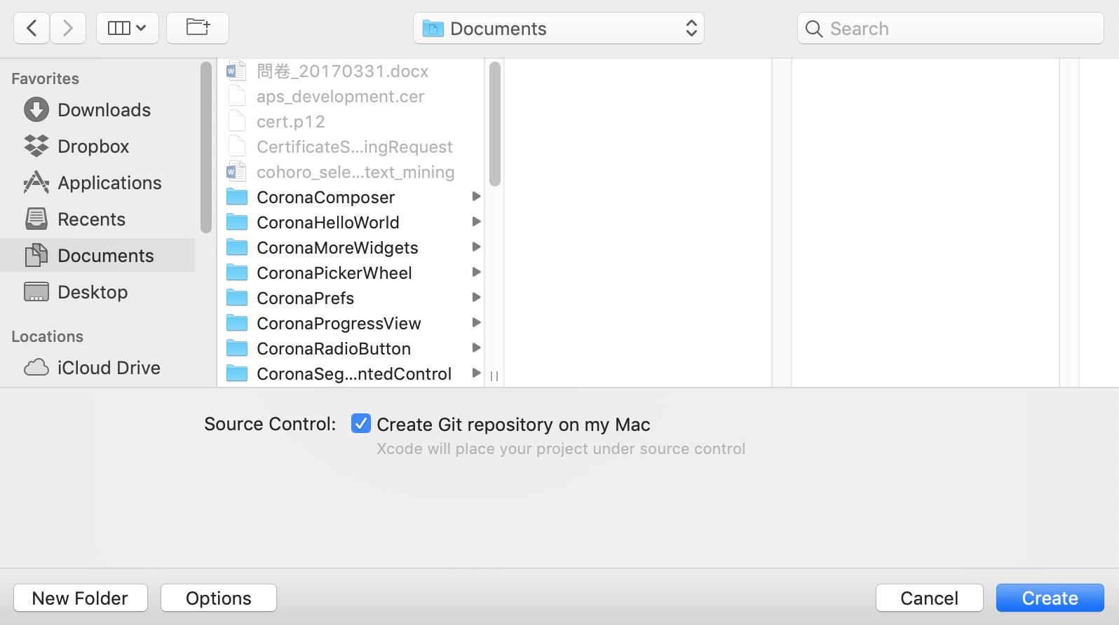 選擇 Xcode 專案位置