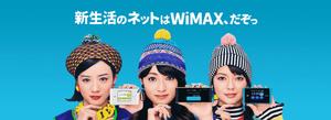 UQWiMAXのスクリーンショット