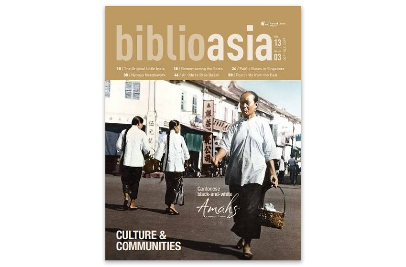 BiblioAsia 13-3 cover