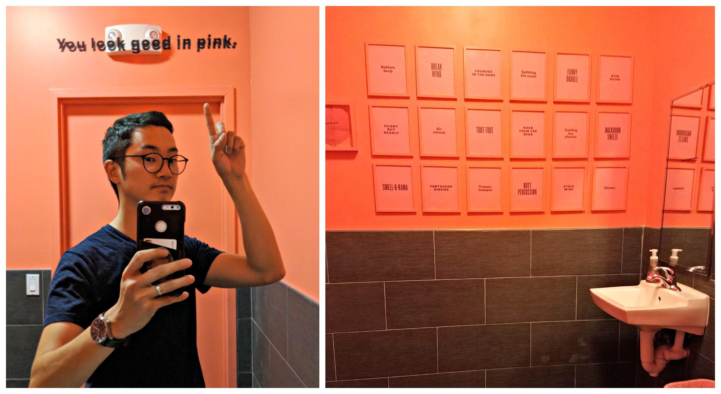 화장실마저 핑크핑크