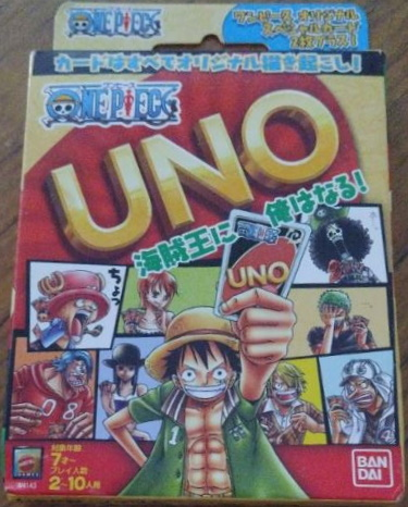 One Piece Uno (2011)