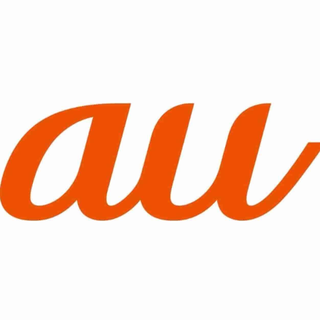 フラット for DATAロゴ